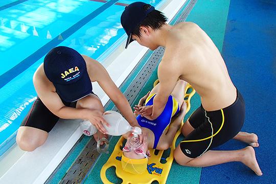水上安全・水難救護