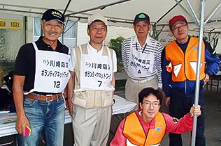 災害救援・救護&ボランティアのサポート